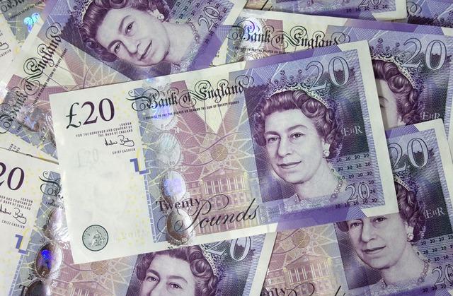 Refinance deal for Belfast property firm